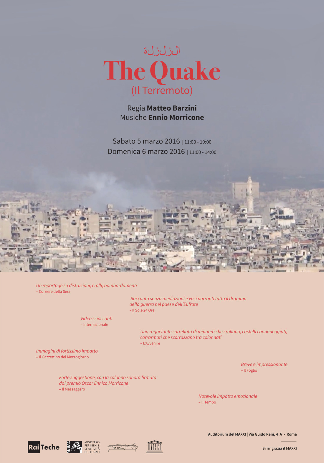Poster The Quake by Matteo Barzini